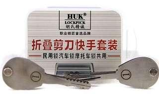 Huk Foldable Lockpick Car Opener Set