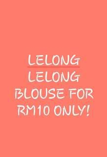 Rm10 on selected blouse