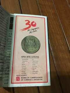 $5 Commemorative Coin