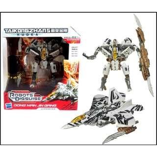 Transformers - Star Screamer