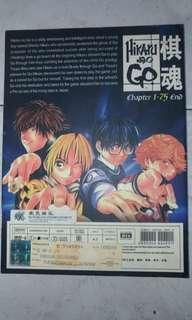 Hikaru no go (DVD)