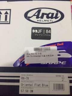 Arai rx7x oriental limited edition