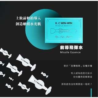 二盒入 中壢可面交自取【K.C WIN-WIN】前導飛彈水 2.2 ml*15 units