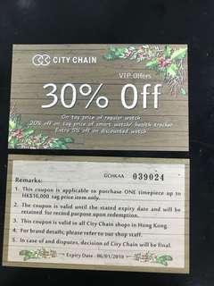 ⏰City chain  ⏰Coupon