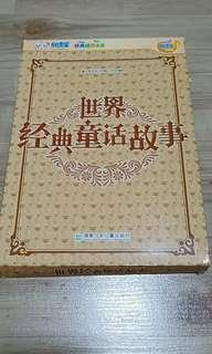 Classic children stories in Chinese