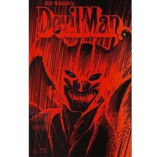 GO NAGAI's DEVILMAN #1 (1995) 1st Issue! Mature Readers