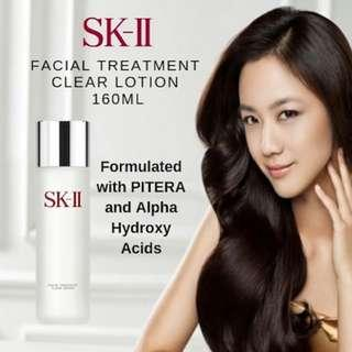 SK-II Facial Treatment Clear Lotion 160 / 230ml