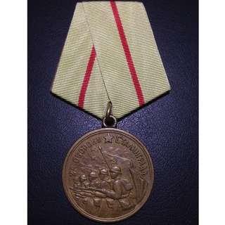 🚚 Soviet Medal for the Defense of Stalingrad - #20030