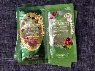 日本 Kose Je l'aime 洗頭水 護髮素 Shampoo and Treatment sample set