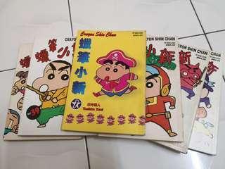 Crayon Shin Chan comics