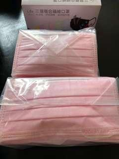 🚚 親子(粉色)平面拋棄式口罩