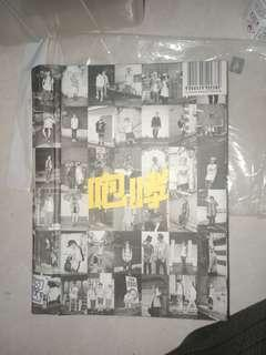 EXO XOXO REPACKAGE ALBUM