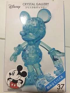 Brand New Original Disney Crystal Puzzle
