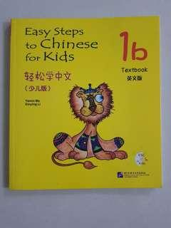Easy steps to chinese for kids 1b (sri inai)