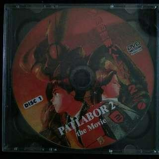 Cd Patlabor 2 The Movie