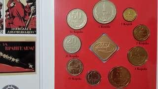 前蘇聯錢幣一套