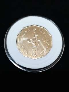 1979年香港伍圓硬幣