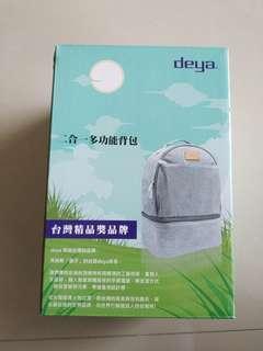🚚 Deya 二合一多功能背包