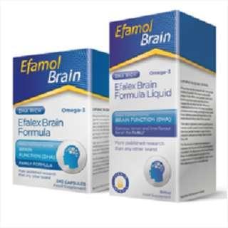 Efamol 加強記憶力產品