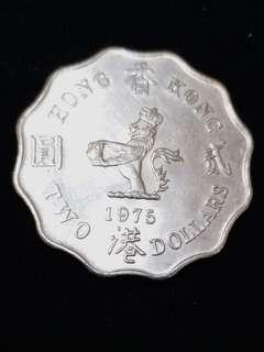 1975年港幣貳圓