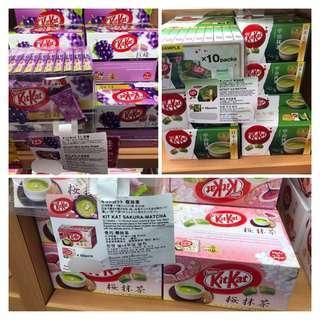 🇯🇵雀巢KitKat 櫻抹茶 宇治抹茶 3枚入/盒
