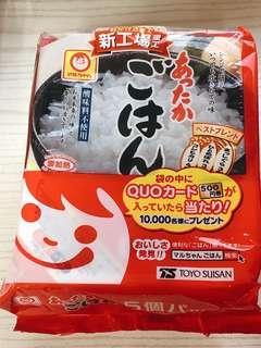 🇯🇵日本微波即食白飯 颱風假日必備
