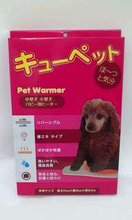 *二手* 寵物電暖毯 Pet Warmer 貓狗適用 冬天必備 *90%新*
