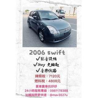 2006年 鈴木SWIFT 1.5