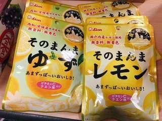 🇯🇵火銷🔥檸檬皮漬糖 柚子皮漬糖