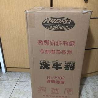 Brand New Portable Car Wash Battery Operated