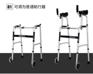 Foldable Walking aid with seat , 2 in 1 transformation