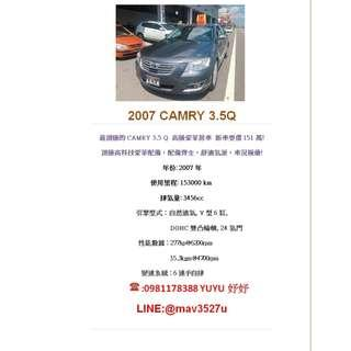 2007年 豐田 冠美麗 3.5