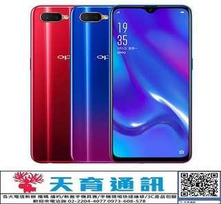 OPPO AX7 Pro 4GB+128GB 6.4吋全屏大螢幕 4G雙卡雙待 螢幕指紋解鎖 2500萬畫素前鏡頭 手機單機價9490元
