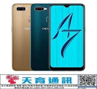 OPPO AX7 4GB+64GB 6.2吋全屏大螢幕 4G雙卡雙待 指紋解鎖 臉部辨識 手機單機價7290元