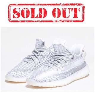 """The adidas Yeezy Boost 350 v2 """"Static""""