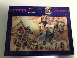 三國歷史紙牌遊戲(97年出版)