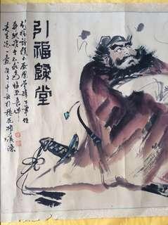 画家周廣源 Chinese painting
