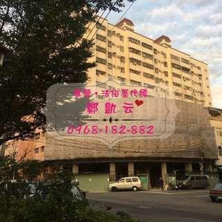 廣正社區六期三房車位