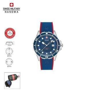 """Swiss Military Hanowa """"Neptune Diver"""" Gent's Watch 男裝腕錶"""