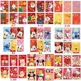 CNY Red Packet 2019 Ang bao
