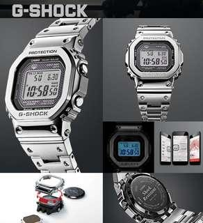 G Shock B5000 Metal Steel Silver Japan Set