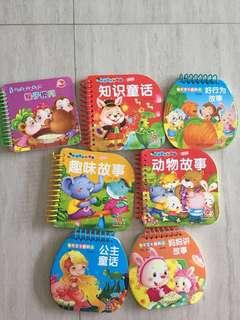 Chinese picture books