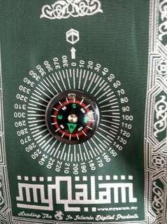 🚚 Praying mat with compass