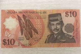 Brunei $10 note (1996)