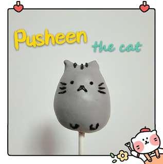 Pusheen the Cat Cake Pop