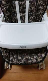 Aprica BB high chair