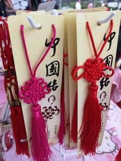 新年如意结 (CNY RuYi knots)