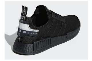 5476fe0fa484d Brand New Adidas NMD R1 - Triple Black - Newly Released