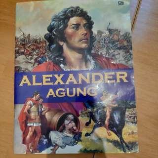Alexander Agun