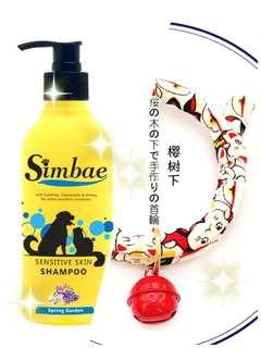 [Free Jap.Collar & Delivery] with Shampoo